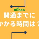 Line モバイル mnp キャンペーン