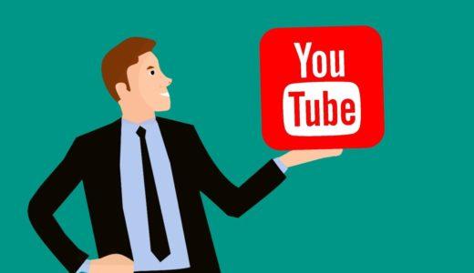 YouTubeの動画撮影/動画配信するときに使いたいマイク3種類!
